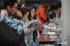 河南省高校毕业生求职创业补贴资金启动申领