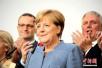 德国新政府内阁名单全部出炉 司法部长转任外长