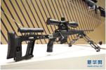 智库:过去5年中国武器进出口额均排全球第五