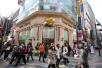韩国酒店入住率不足五成 韩媒:没中国游客啥都不行