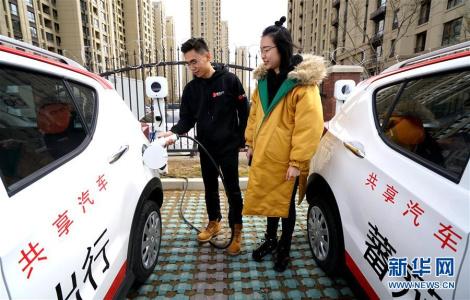 河北固安:新能源共享汽车 助力绿色环保出行