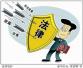 南京一公务员倒卖82万余条个人信息 一审获刑4年