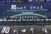重庆年内部分有望先用上5G 窄带物联网让万物互联