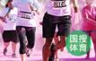 重庆国际马拉松25日鸣枪开跑
