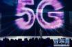 """或将""""加载中""""变为历史 你真的了解5G吗?"""