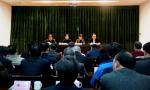 杨志纯任江苏省文化厅党组书记、提名为厅长人选