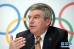 国际奥委会主席巴赫结束访朝