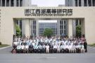 西湖大学所在的杭州 不久前还引入了一批高研院创研院