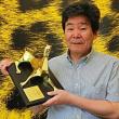 日本动画大师高畑勋去世