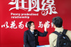郑州新增至重庆始发高铁 往返川渝向高铁已增至10趟