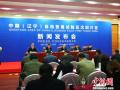 """沈阳自贸区""""证照分离""""改革试点 颁多项政策红利"""