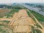 2017年全国十大考古新发现揭晓 十大新发现河南占了俩