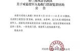 即日起至12月31日 野三坡景区对退役军人免门票