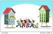 揭杭城公办小学双学区制:缓解入学压力 盘活教育资源