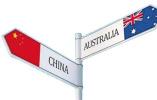 媒体:端着中国饭碗又砸中国锅 澳大利亚不厚道