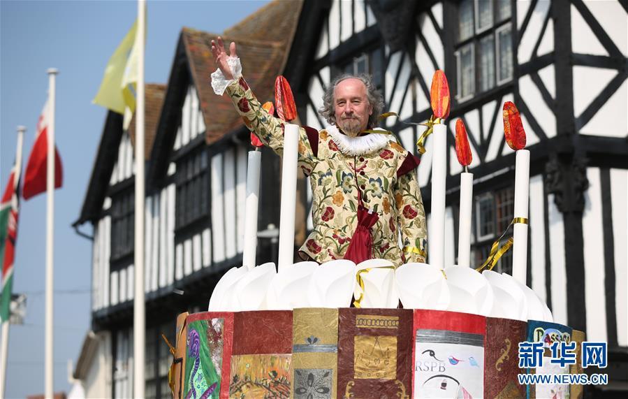 庆祝莎士比亚诞辰