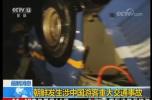 金正恩就中国游客重大伤亡事故向中方表示慰问