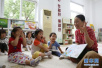 广州要求八十二家校外培训机构整改 其中三十一家被责令停业