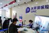 中国银保监会提醒:保险从业者销售非保险金融产品,别买!