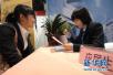 @高校毕业生:在青岛可先落户后就业 还有这些补贴