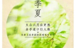 涨知识!中国传统十二个月的唯美别称