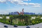 """长春新区打造一流营商环境""""二十条""""措施"""