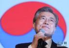 民调:韩总统文在寅支持率大幅上升至83%