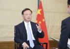 杨洁篪同美国务卿通话:中美应尊重彼此核心利益