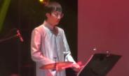 现代民族音乐会《生如夏花》上演