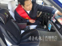 青岛出租车配上共享按摩座椅 一公司近半车辆已安装