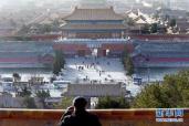 """北京99家博物馆""""5·18""""免费开放"""