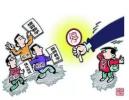 动真格!教育部等三部门专项督查校外培训机构 将暗访家长学生
