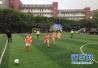 重庆一小学体育老师罚学生赤脚跑操场脚底磨出泡