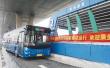 济南公交线网规划两到三年完成 让市民乘车更方便