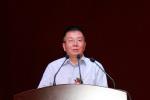 四川师范大学党委原书记周介铭接受纪律审查和监察调查