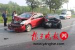 只因驾驶中看了一眼微信 引发5车连环追尾致4人受伤