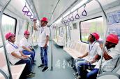 济南地铁驶入运营时代