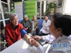 60岁算老年人了?专家:退休年龄改为领养老金最低年龄