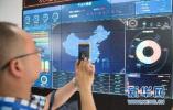 中国首个官方授权的数据治理研究中心在贵阳成立