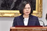 """陈水扁怂恿蔡英文""""独立公投"""" 台湾网友:统一不远了!"""