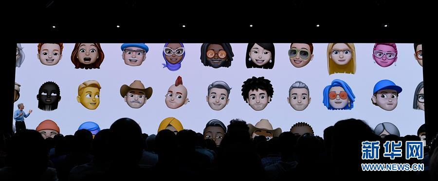 (国际)(2)苹果公司举行2018全球开发者大会