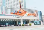 """锦州""""空中120""""启用 救援服务半径可达150公里"""