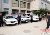 开封龙亭区法院积极开展涉党政机关执行积案专项清理行动