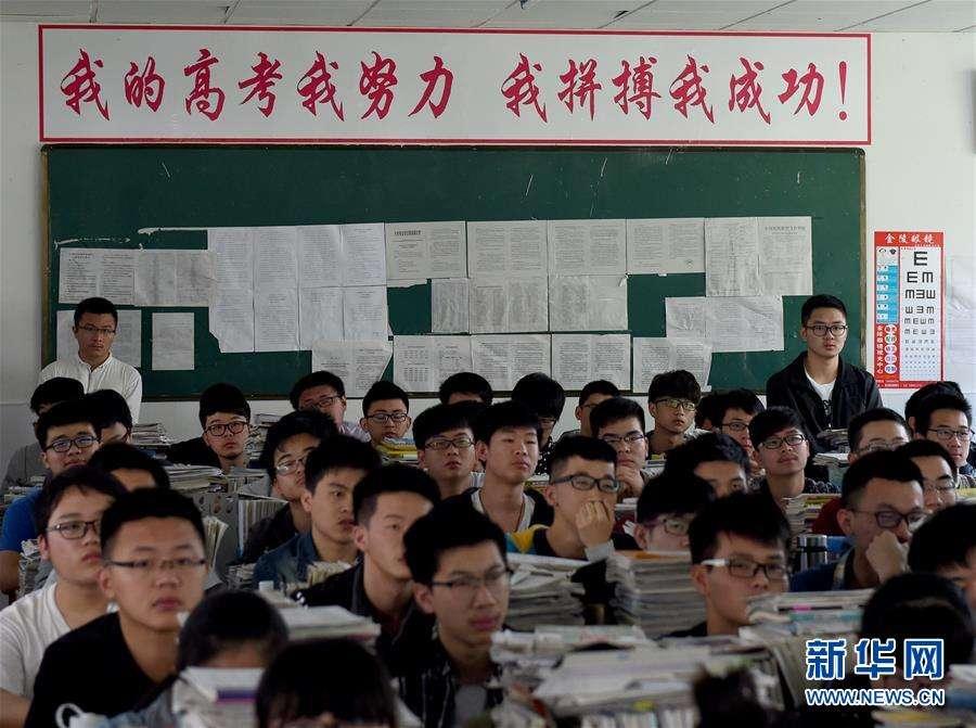 北京赛车开奖走势图:河北衡中考点2018高考首日 家长:只要努力了就好