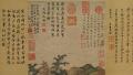 《无问西东—从丝绸之路到文艺复兴》展览将在国博举办