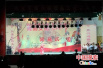 巩义市第六届戏曲文化艺术节开幕 活动历时4个月