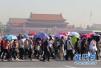 北京城市副中心详规草案意见 设9平方公里战略留白!