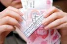 2017年沈阳城镇居民人均可支配收入41359元 你达到了吗?