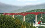 中老铁路第一座跨红河双线特大桥开始架梁 创下多个世界第一