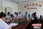 商丘中院党组成员、执行局长曹秋丽到睢县法院调研指导工作